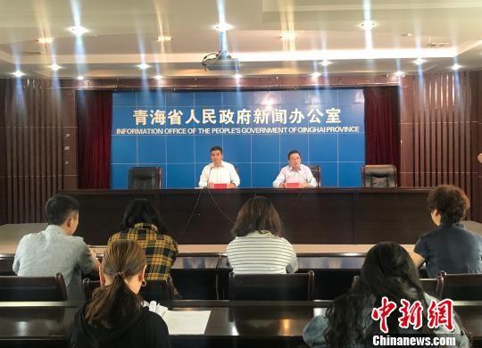 青海省政府16日召开新闻发布会披露,青海省生育保险和职工基本医疗保险合并实施。 孙睿 摄