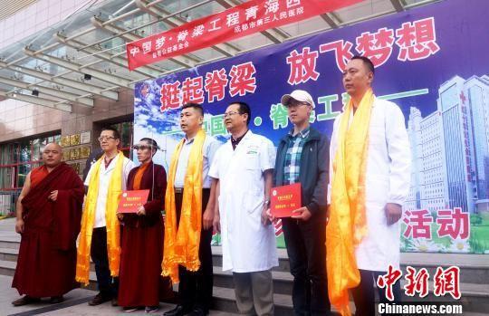 """图为""""中国梦・脊梁工程""""青海西宁脊柱畸形病患捐赠现场。 张添福 摄"""