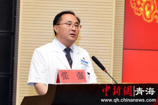 青海省人民医院院长张强致辞 李鸿苗 摄