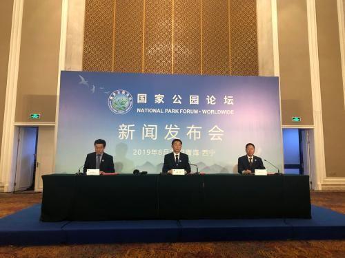 8月20日,在青海西宁举行的首届国家公园论坛新闻发布会上,中国国家林业和草原局(国家公园管理局)副局长李春良(右一)发布《西宁共识》。中新社记者 罗云鹏 摄
