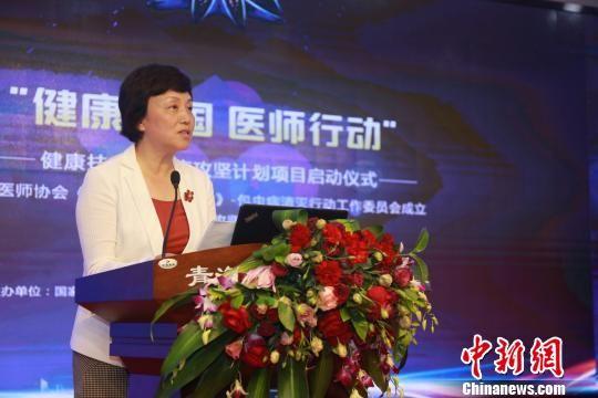 图为清华大学党委书记陈旭致辞。 黄锦汇 摄
