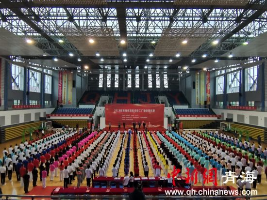 图为2019年青海省直机关职工广播体操比赛现场。钟欣摄