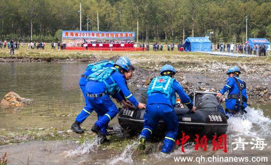 图为应急救援演练现场。青海省应急管理厅供图