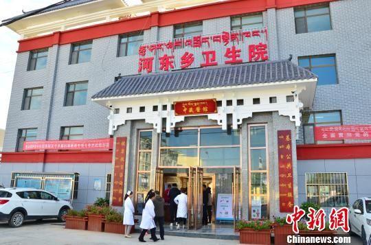 图为青海省海南州贵德县河东乡中心卫生院。 鲁丹阳 摄