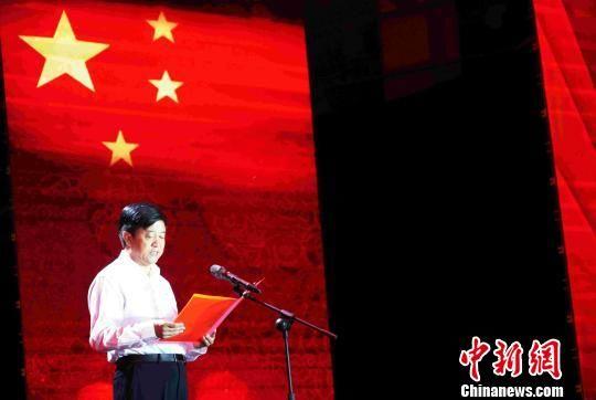 图为黄南州委书记王振昌致辞。 张添福 摄