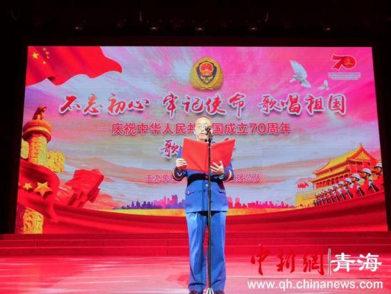 图为青海省消防救援总队政治部主任孙凯峰致辞 潘雨洁 摄
