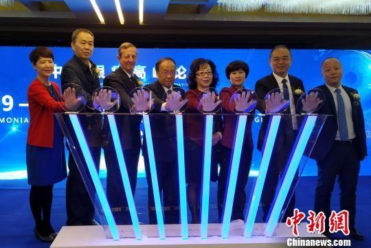 """当日,""""中古眼病高峰论坛""""在青海省西宁市开幕。 孙睿 摄"""