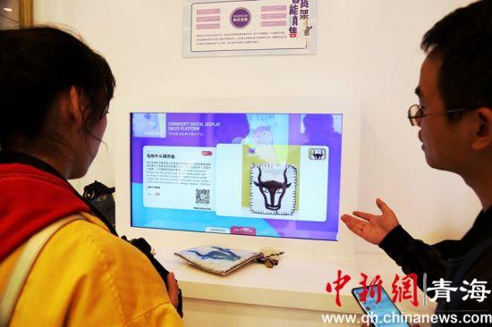 图为民众体验通过智能销售货架,购买带有青藏高原文化符号的文创产品。 张添福 摄