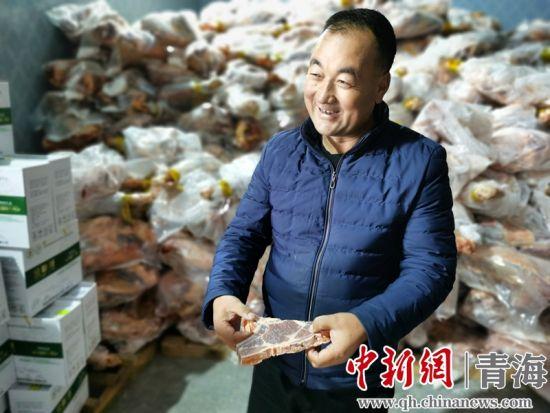 �Y料�D�榍嗪�(hai)果洛牛(niu)羊(yang)肉加工��I者展(zhan)示牛(niu)羊(yang)肉制品。�_��i�z