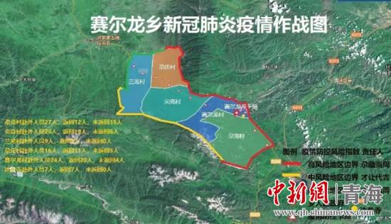 图为河南县赛尔龙乡疫情作战图 河宣供图