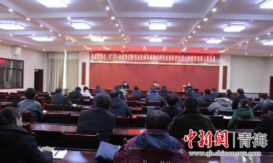 图为河南县召开疫情防控工作会议 河宣供图
