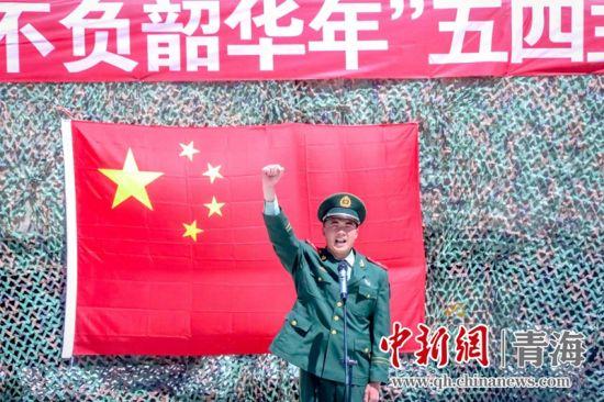 图为开展爱国主题演讲。杨浩摄