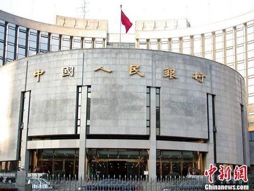 资料图:中国人民银行。中新社发 杨明静 摄 图片来源:CNSPHOTO