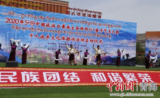 图为:活动现场的民族歌舞表演。