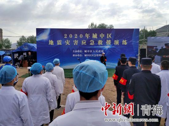 图为西宁市城中区地震灾害应急救援演练现场。鲁丹阳摄