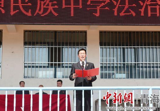 图为青海省高级人民法院联合青海省教育厅举办的法治副校长聘任仪式现场。包志强摄