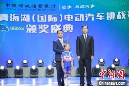 图为第七届环青海湖(国际)电动汽车挑战赛颁奖典礼现场。赛事组委会供图