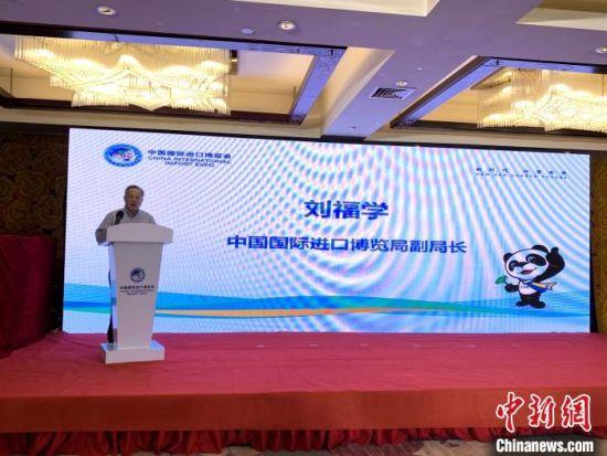 图为中国国际进口博览局副局长刘福学致辞。 孙睿 摄