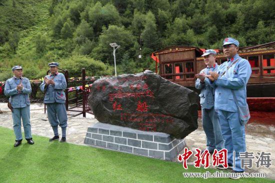 图为红船揭牌现场。班玛县委宣传部供图
