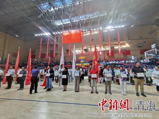图为闭幕大会现场。青海省体育局 供图