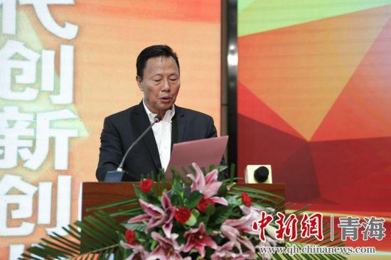 图为青海省农业农村厅党组成员、副厅长巩爱岐致辞。王凡 摄