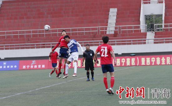 图为青海红花足球俱乐部与青海涵宇足球俱乐部进行激烈的比赛。