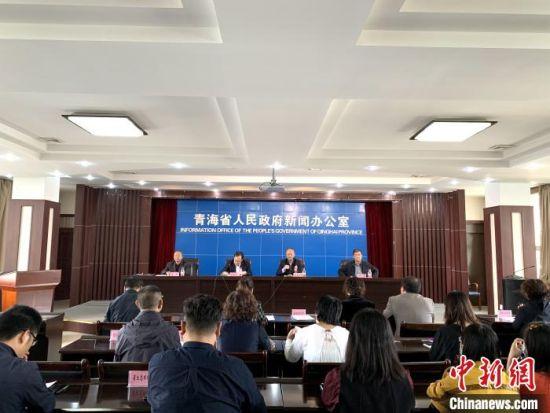 图为青海省第二次全国污染源普查结果新闻发布会发布会现场。 孙睿 摄