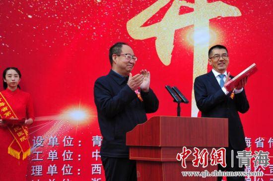 图为青海省卫健委副主任王虎宣布项目正式开工。马虹珊 摄