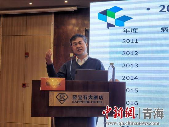 2020年青海省抗结核病药品管理培训班举办