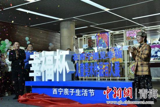图为儿童美术作品百人展活动现场。图由西宁市文化旅游广电局提供
