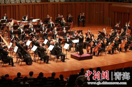 图为青海大剧院新年音乐会演奏。图由西宁市文化旅游广电局提供