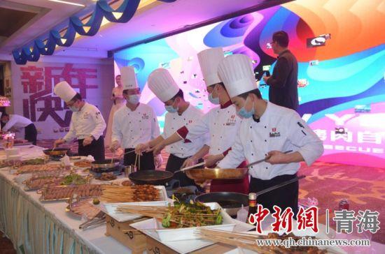 图为青海宾馆推出的2021跨年海鲜烤肉自助大餐。 图由西宁市文化旅游广电局提供