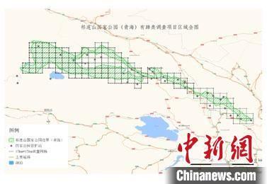 图为祁连山国家公园青海片区有蹄类调查项目区域全图。祁连山国家公园青海省管理局供图