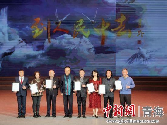 图为青海省文联党组书记、主席班果(左四)与文艺志愿服务先进典型合影。潘雨洁 摄