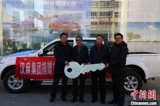 """图为""""三江源守护计划""""项目首批巡护车目前完成交接。青海省生态环境厅供图"""