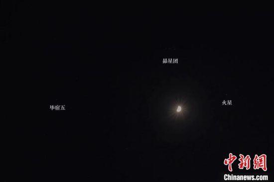 图为夜空中的月亮、火星、昴星团合毕宿五。 陈向阳 摄