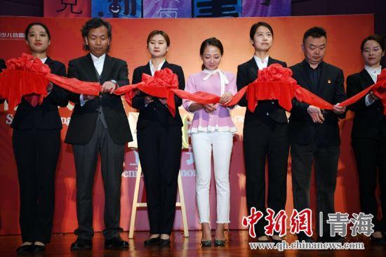青海大剧院甜橙少儿合唱团正式成立
