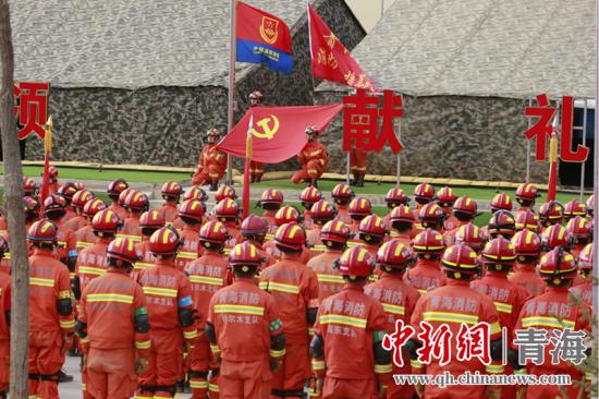 """青海消防:丰富学党史形式载体 突出""""转成效""""新举措"""