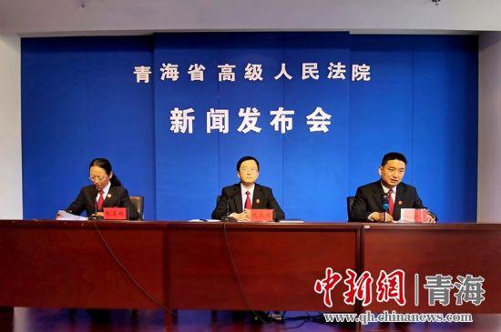 青海高院发布为大局服务为人民司法的十条措施