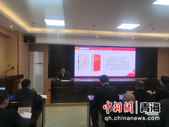 图为会议现场。青海省应急管理厅供图