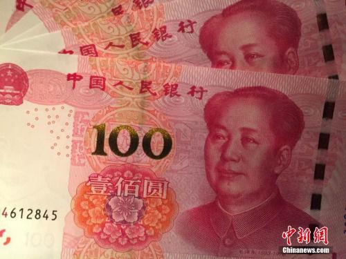 """人民币成5月外汇""""赢家"""" 离岸汇率突破6.8关口"""