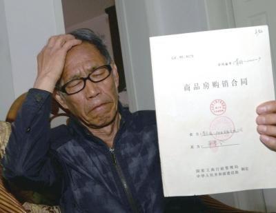 业主所购房屋遭抵押18年难办产权证 被指非个案