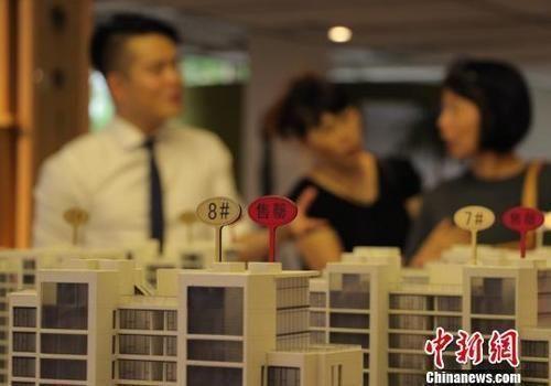 2天5地楼市调控升级!重庆、南昌、南宁、长沙限售