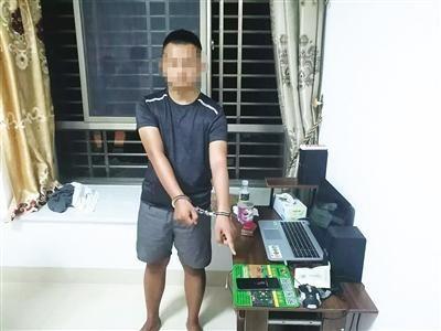 微信倒卖业主信息3000多万条 7房地产从业人员被抓