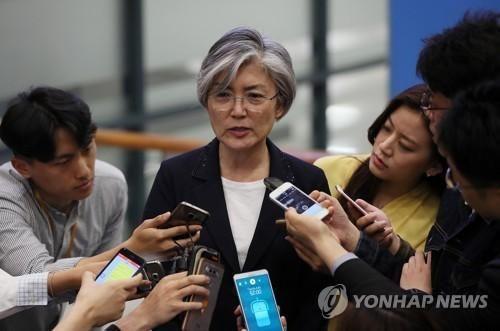 韩外长提名人康京和人事听证会将于6月7日举行