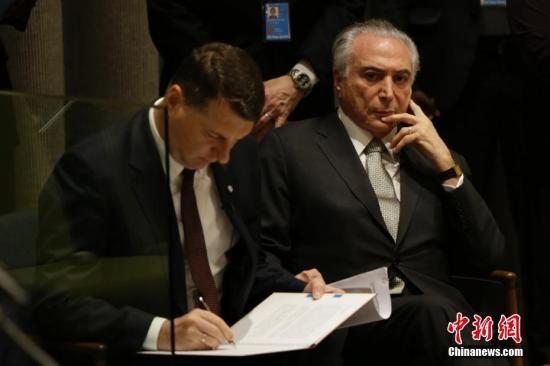 巴西总检察长以受贿罪诉总统 特梅尔:将抗争到底