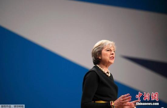 英将于2019年3月退出欧盟 脱欧后或支付200亿欧元