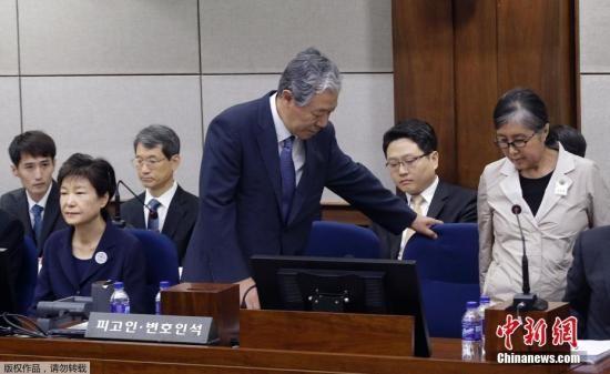 韩媒:朴槿惠一审或被判重刑 其本人称不会出庭