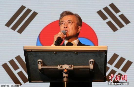 韩青瓦台通报前政府弊案调查报告 列出受罚程度
