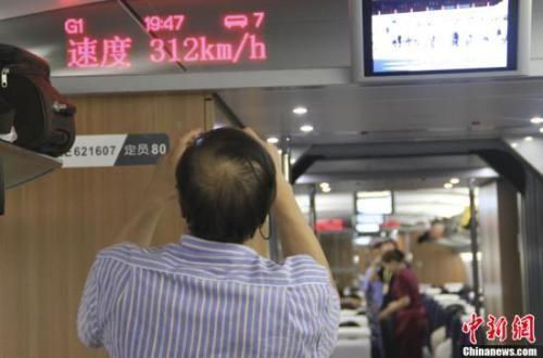京沪高铁今年国庆前后提速?看看专家怎么说